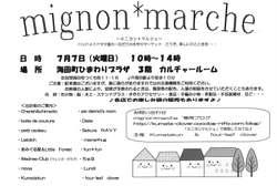 Img007_3