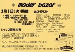 Mader_bazar